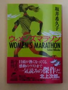womensmarathon_web2